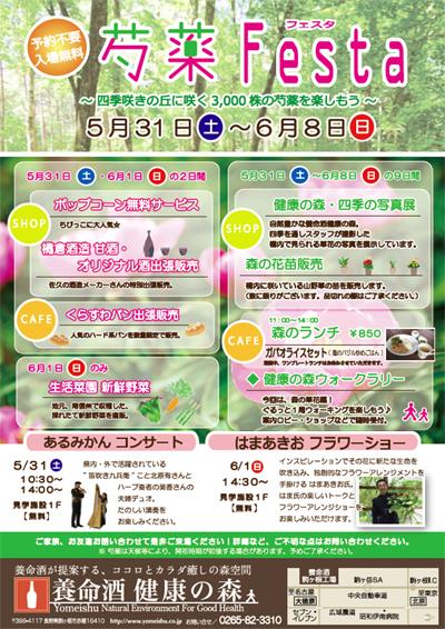 shakuyaku_photo.jpg